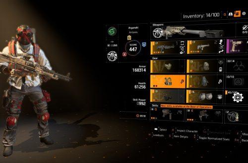 The Division 2 - снаряжение, статы персонажа и модули