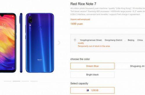 В продажу вышел топовый вариант смартфона Redmi Note 7 со 128 ГБ флэш-памяти