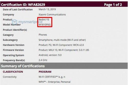 Следующим смартфоном независимого бренда Redmi может оказаться бюджетная модель Redmi S3