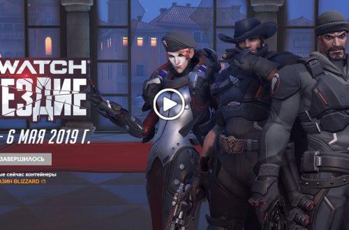 Overwatch - Батист перебрался на основные серверы
