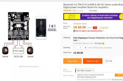 Купон на скидку $2 на модуль усилителя 2x30W на базе TPA3118 (Bluetooth). Цена $5.99