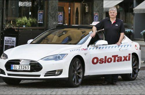 Осло станет первым городом с беспроводными зарядками для электромобилей-такси