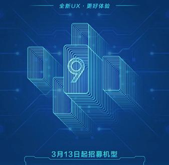 Обновление EMUI 9.0 выходит на Honor 9, Honor 9i, Huawei Enjoy 8 Plus и других смартфонах