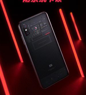 Как во флагманском Mi 9. Xiaomi пообещала добавить смартфону Xiaomi Mi 8 Pro «антивозрастной» режим Mi Turbo