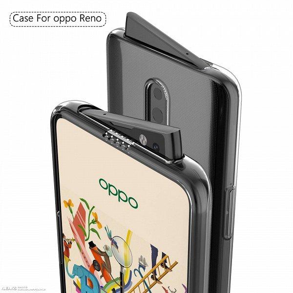 Смартфон Oppo Reno Lite получит экран большей диагонали, чем Oppo Reno