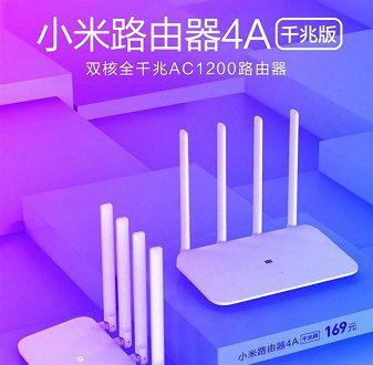 Дешевле только даром: представлены роутеры Xiaomi Mi WiFi Router 4A и Mi WiFi Router 4A Gigabit Edition ценой $18 и $25 соответственно