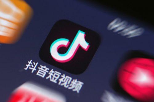 Как китайские приложения проникают на рынок США