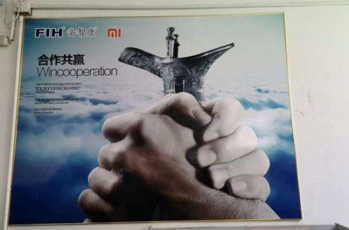 Xiaomi Mi 9 выпускают уже на трех заводах, а проблемы с производством были связаны с перебоями в поставках компонентов камеры