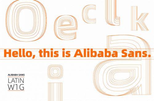У Alibaba Group появился фирменный шрифт