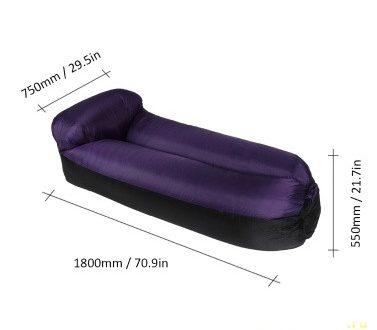 Биван или надувной диван или ламзак.
