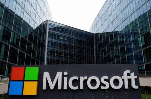 Теперь лидер — Microsoft. Капитализация компании превысила 1 триллион долларов