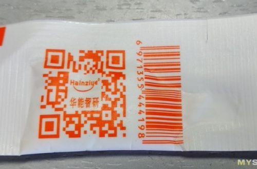 Тестирование термопасты HY410. Младшенький из ХУ.