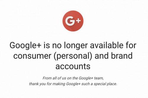 На замену Google+. Google представила сервис Currents