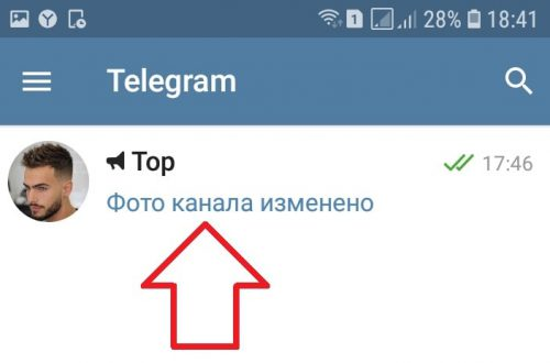 Как удалить канал в телеграмме с телефона
