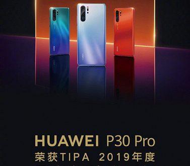 Huawei P30 Pro признан ассоциацией TIPA лучшим камерофоном