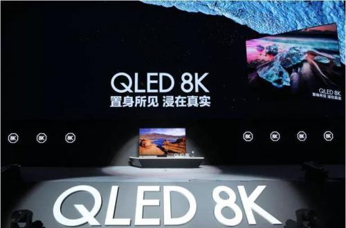 Samsung откладывает выпуск телевизоров QD-OLED