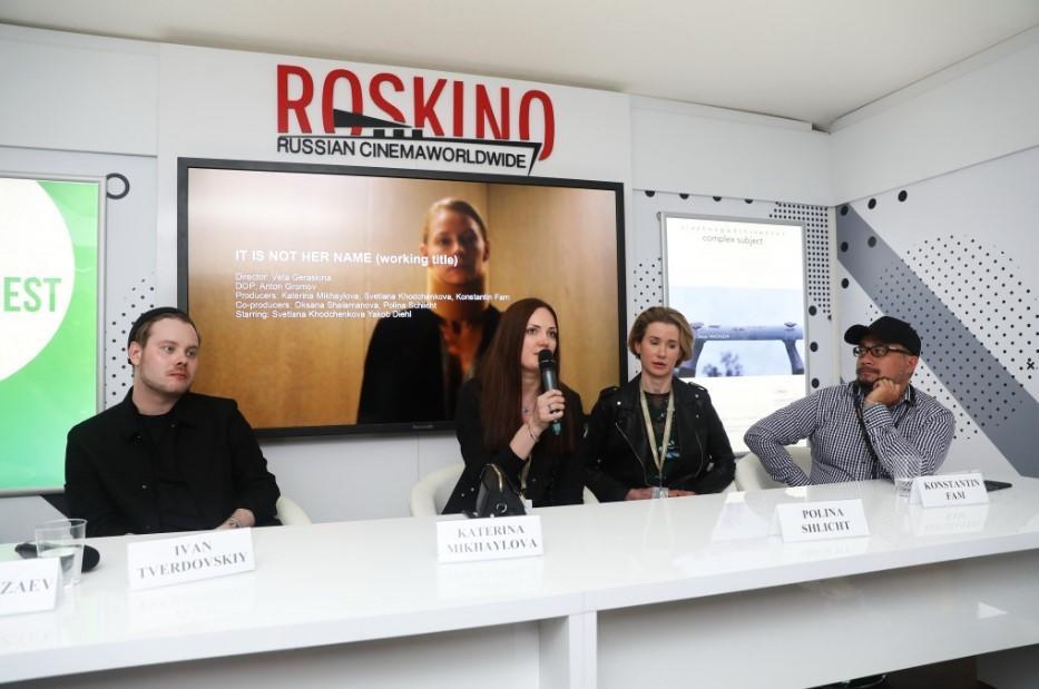 В российском павильоне в Канне представили проекты с международным потенциалом