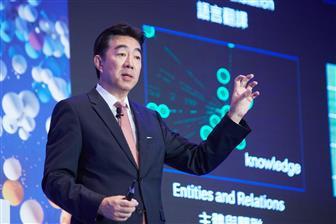 IBM отводит на коммерциализацию квантовых компьютеров от 3 до 5 лет