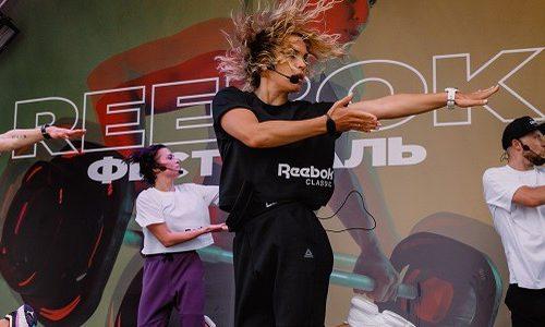 Итоги фестиваля Reebok и забега «Стань Человеком»
