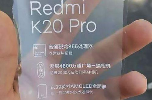 Смартфону Xiaomi Mi A3 приписывают 48-мегапиксельную камеру, Snapdragon 730 и чистый Android