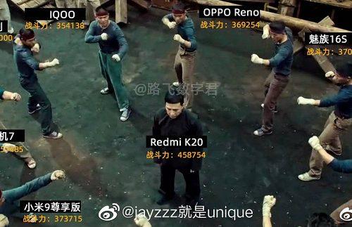 Redmi K20 и Redmi K20 Pro могут представить 25 мая