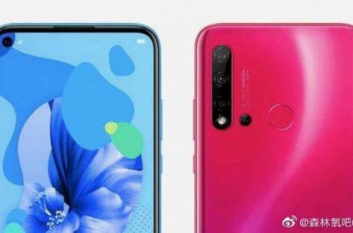 Huawei Nova 5 представят 28 июня, он окажется дороже, чем ожидалось