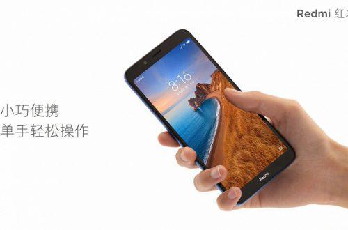 Теперь официально. Redmi 7A получил  SoC Snapdragon 439 и аккумулятор на 4000 мА•ч