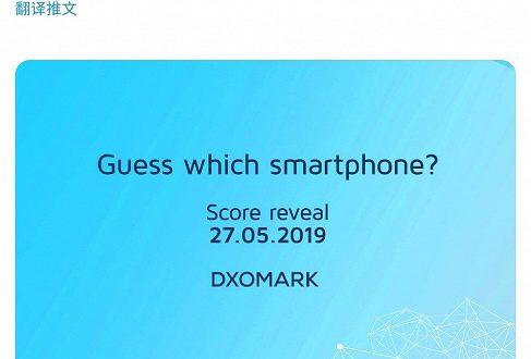 DxOMark интригует обзором камеры Redmi K20