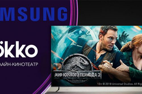 Пользователи умных телевизоров Samsung в России получили доступ к фильмам NBC Universal в качестве 4К HDR