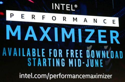 Разгон — это просто. Intel представила утилиту автоматического разгона Intel Performance Maximizer
