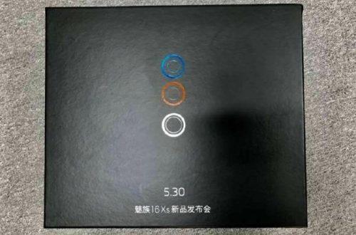 Приглашение на презентацию Meizu 16Xs подтверждает тройную камеру