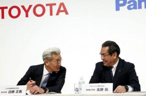 Panasonic и Toyota организуют совместное предприятие для создания «городов будущего»