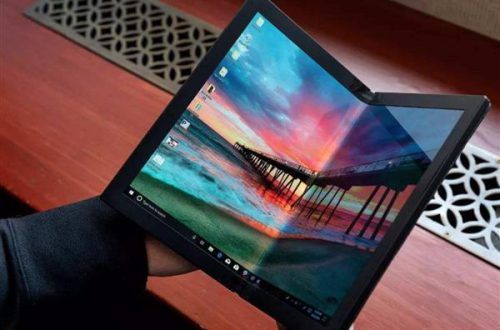 Lenovo уже четыре года работает над ноутбуком с гибким экраном