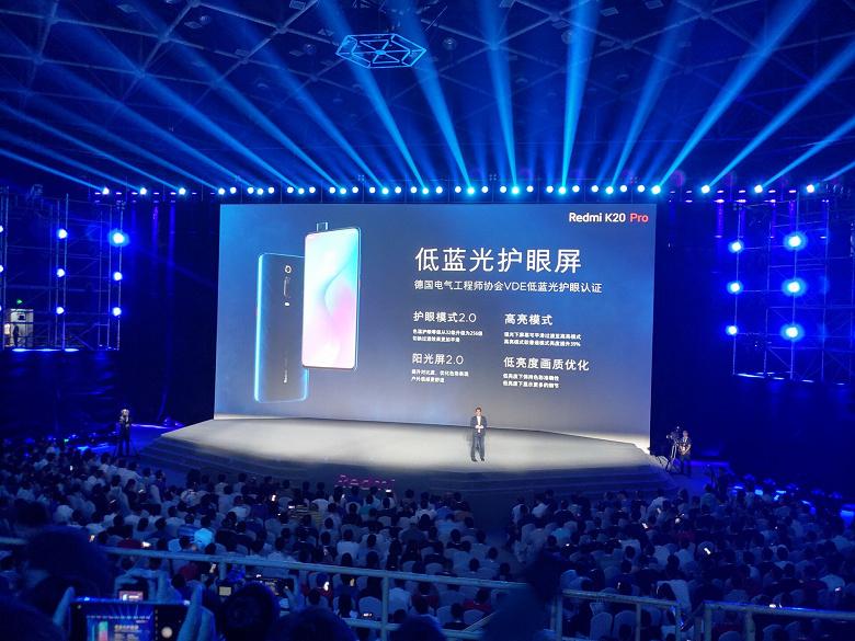 Redmi K20 и Redmi K20 Pro получили разные датчики изображения