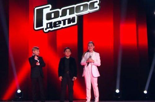 """Специальный выпуск шоу """"Голос. Дети"""" стартовал на """"Первом канале"""""""