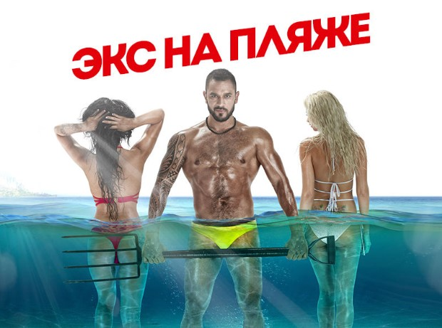"""Звезда шоу """"Экс на пляже"""" призналась, что её заставляли вступать в отношения со случайными парнями"""
