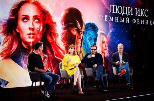 """Создатели """"Тёмного Феникса"""" представили фильм в Москве"""