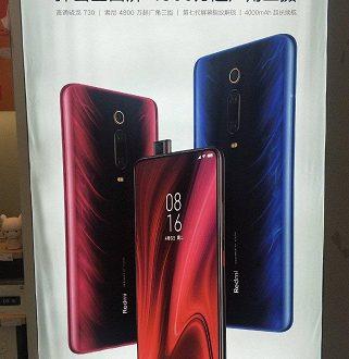 Самая органичная утечка: рекламный баннер демонстрирует фронтальную и тыльную панели смартфона Redmi K20, а также основные характеристики