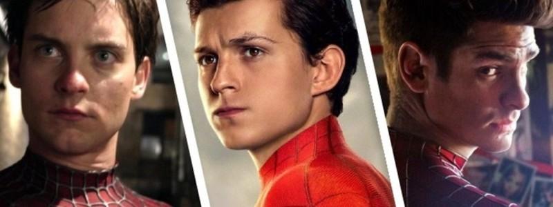 Все исполнители Человека-паука в кино на одном кадре «Вдали от дома»