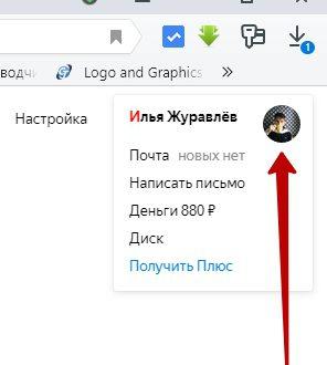 Как удалить банковскую карту из яндекс браузера