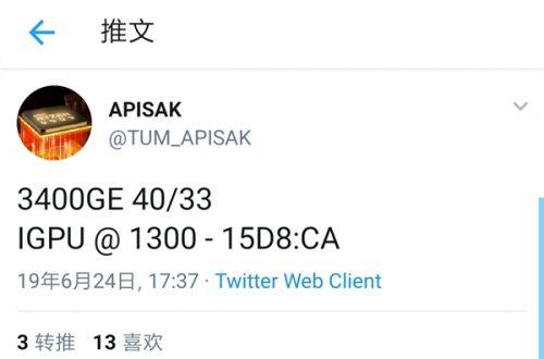 Опубликованы характеристики APU AMD Ryzen 5 3400GE