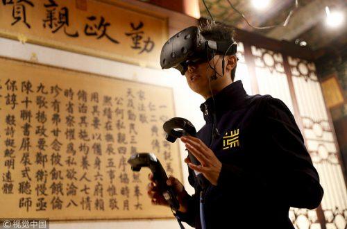 Китайцы будут тратить на AR и VR более $65 млрд уже в 2023 году
