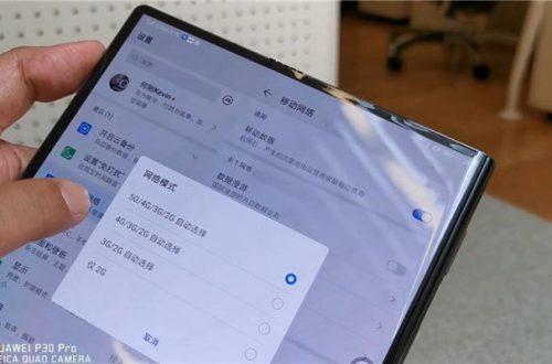 Сгибающийся смартфон Huawei Mate X преодолел рубеж 1 ГБ/с в сети 5G