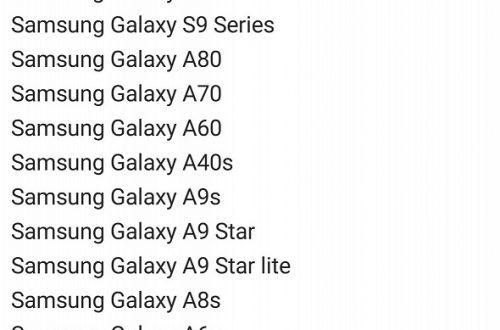 Предварительный список смартфонов Samsung, которые получат Android 10 Q