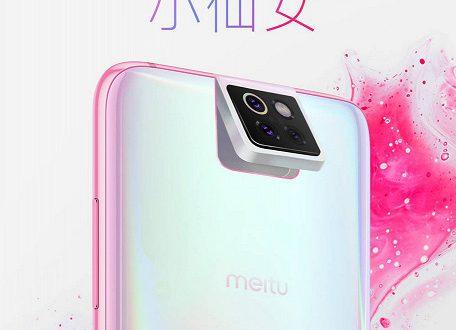 Xiaomi выпустит первый смартфон Meitu только в 2020 году