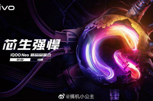 Геймерский смартфон Vivo iQOO Neo представят 2 июля