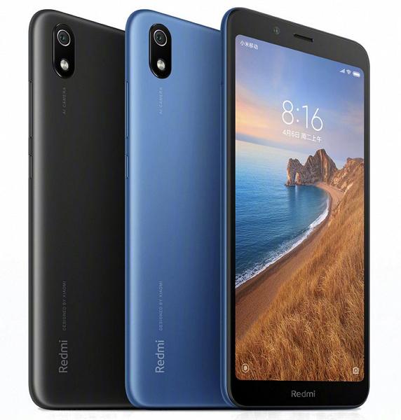 Потенциальный бюджетный бестселлер, смартфон Redmi 7A, готовится к выходу на европейский рынок
