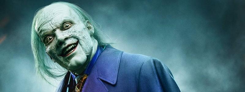 Ужасающий новый взгляд на Джокера из «Готэма»