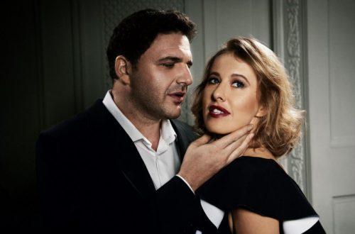 Точка поставлена: Ксения Собчак и Максим Виторган получили свидетельства о разводе