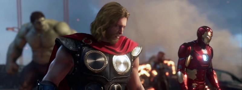 Игра Marvel's Avengers имеет «ДНК Marvel»